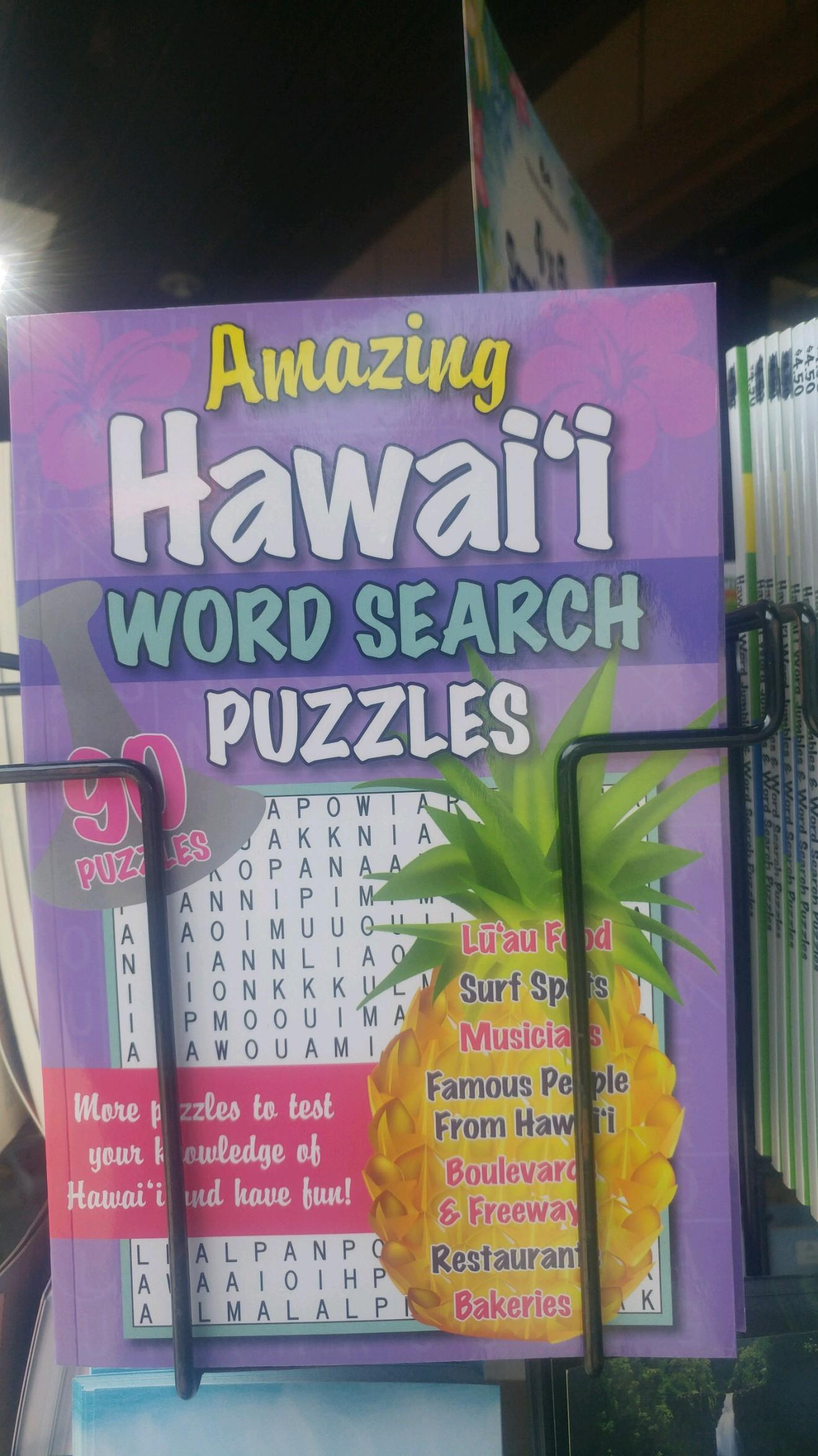 Hawaii Word Search